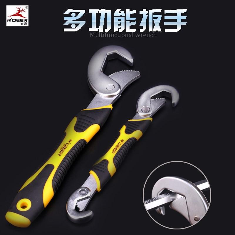 多功能活动快速开口管钳 工具自紧中国活板子钳 万用活动扳手钳子