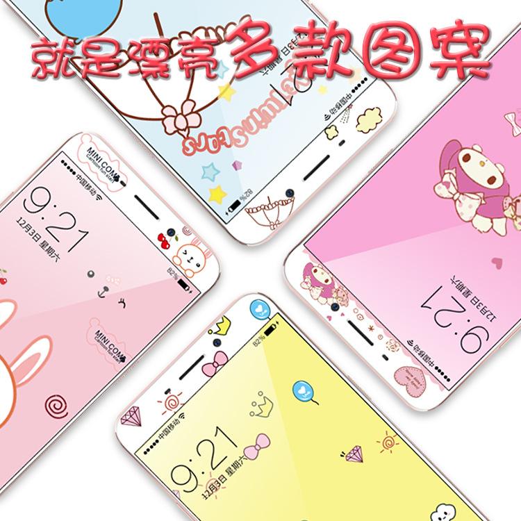 魅蓝U10全屏钢化玻璃膜 立体浮雕彩膜卡通个性动漫可爱手机保护膜