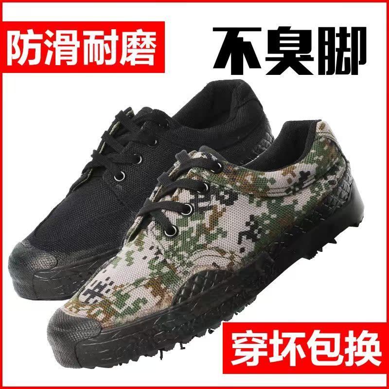 Обувь камуфляжных расцветок Артикул 577510352972
