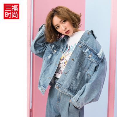三福2018夏装新品女字母刺绣牛仔外套 韩版磨破夹克女766524