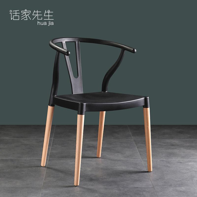 北欧创意设计师椅子新中式靠背扶手椅会客洽谈桌椅泡茶椅实木餐椅