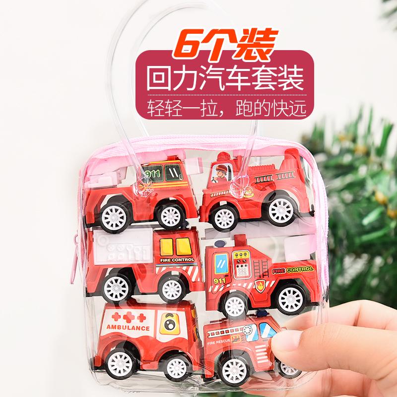 Игрушки для мальчиков Артикул 575979502034