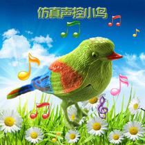 仿真声控会叫小鸟儿童玩具吹哨小鸟声控玩具鸟新奇音乐玩具批发