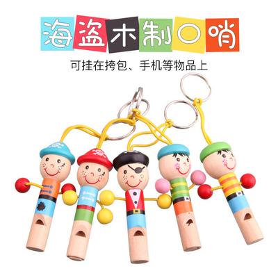 木制可爱卡通动物海盗小口哨 可挂式钥匙扣木质儿童吹奏乐器玩具特价