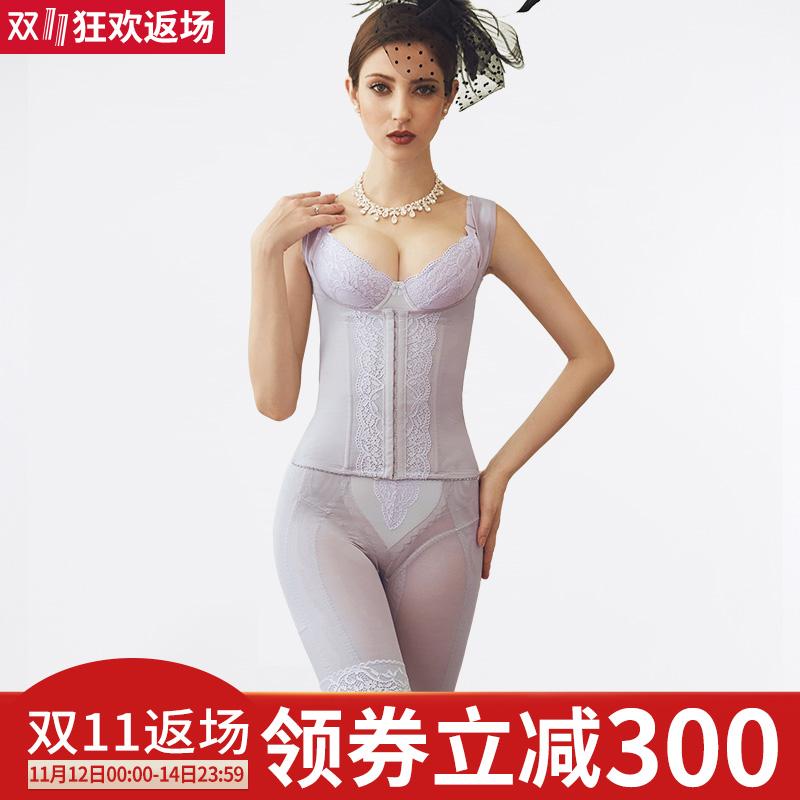 安提尼亚身材管理器女正品内衣塑身衣安提尼娅三件套装美体收腹