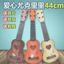 Folk pupils beginner toddler other musical instruments guitar children plastic child protection finger Music Piano Man