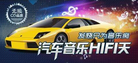 音乐大全6T DSD lossless music download master WAV D