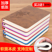 Custom notebook Notepad teen small fresh simple stationery A5 College student diary work with simple thickening notebook female portable