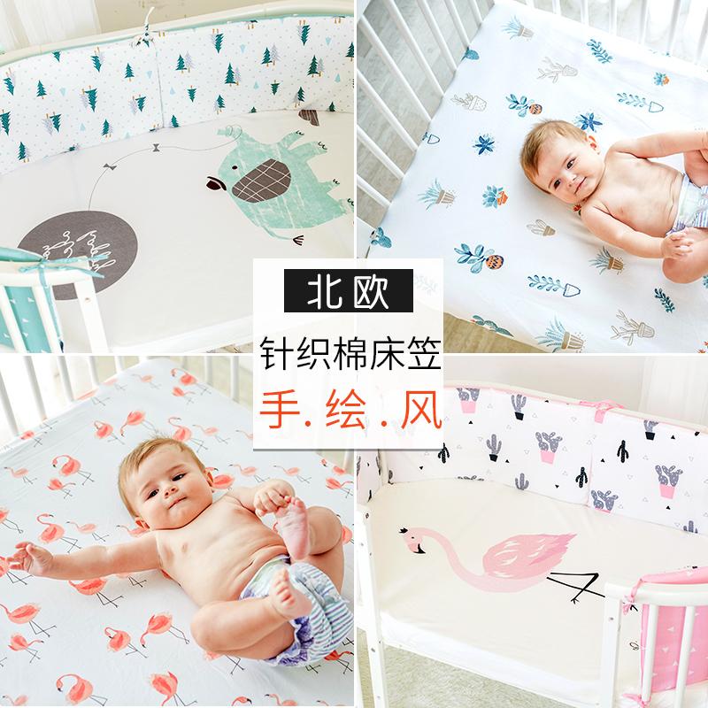 嬰兒床單針織