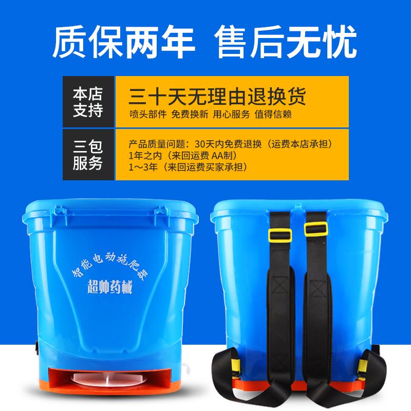背负式后背电动施肥器追肥器手动多功能肥料撒肥机农用化肥全自动