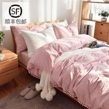 网红毛球球全棉水洗棉四件套 日系纯色简约纯棉韩版床单床笠床品