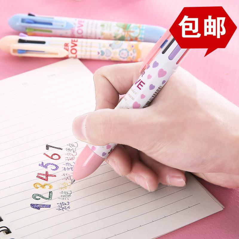 Ручки Артикул 579863612469