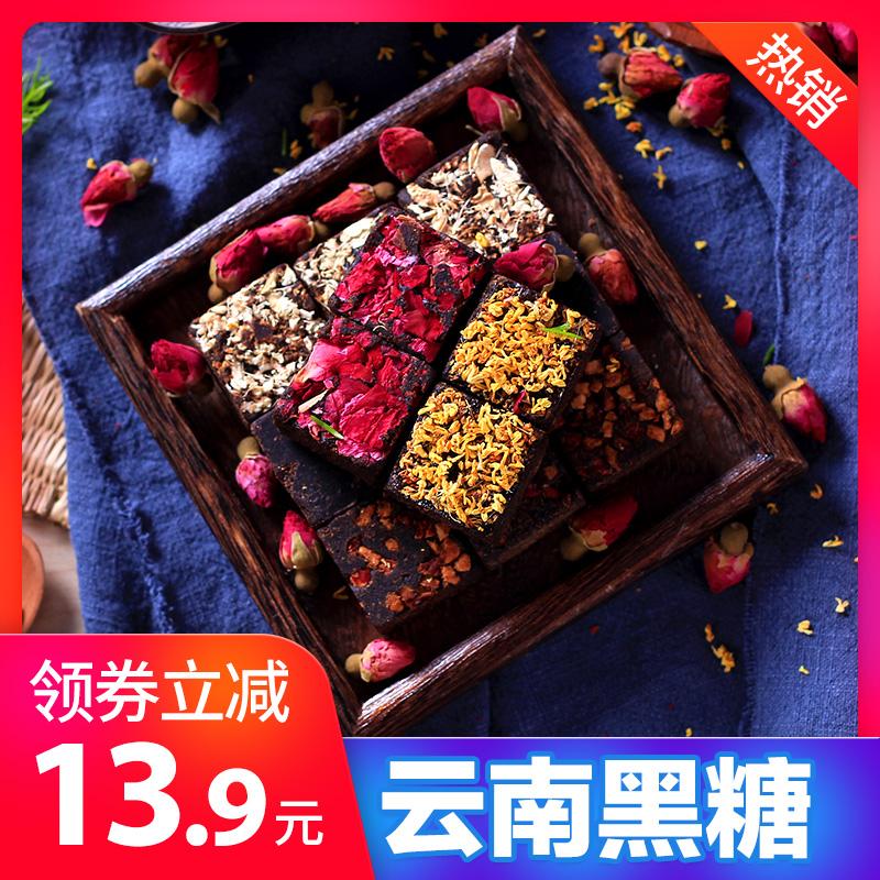 红糖姜茶大姨妈云南古法土老黑糖块手工调理气血姜汤冲饮