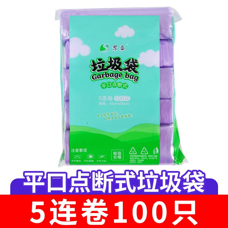 透明笑脸塑料袋食品袋购物袋外卖打包袋手提方便袋定制袋子垃圾袋