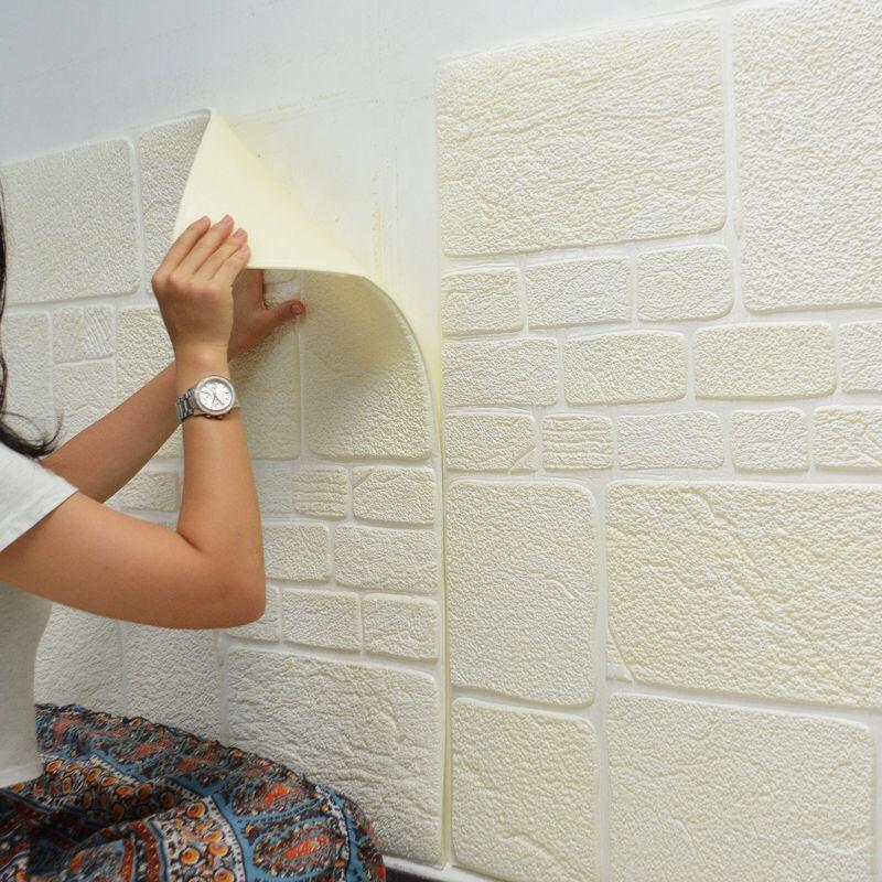 Плиты на стену Артикул 597254897313
