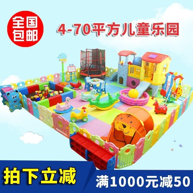 设备游乐园小型幼儿园淘气堡游乐场设施儿童乐园家庭家用玩具室内