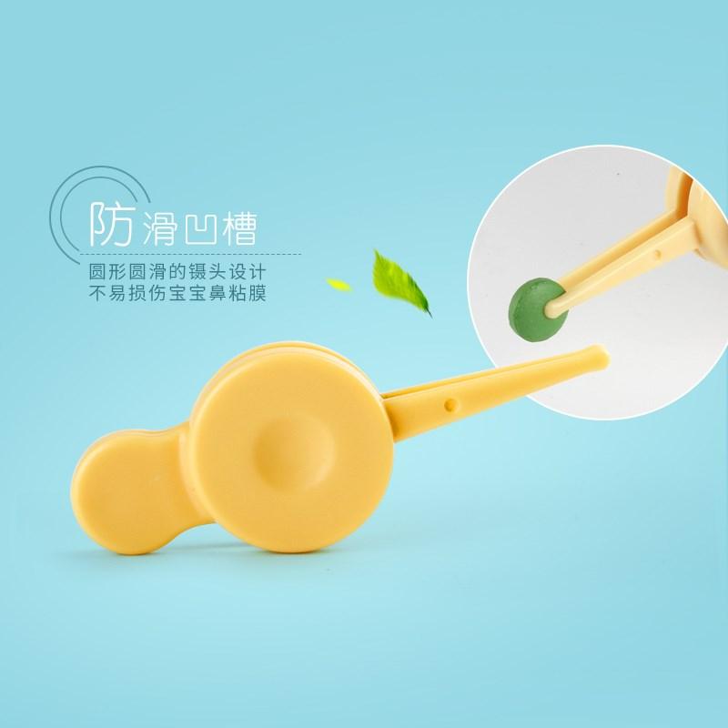 保护新生儿掏耳朵鼻孔清洁器 婴儿肚脐鼻屎镊子软头多功能儿童耳