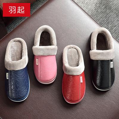 棉拖鞋女2018新款包跟居家室内情侣厚底冬季PU皮防水防滑保暖鞋男