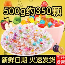 炫彩千纸鹤糖果网红小零食混合水果味彩色硬糖喜糖散装批发万圣节