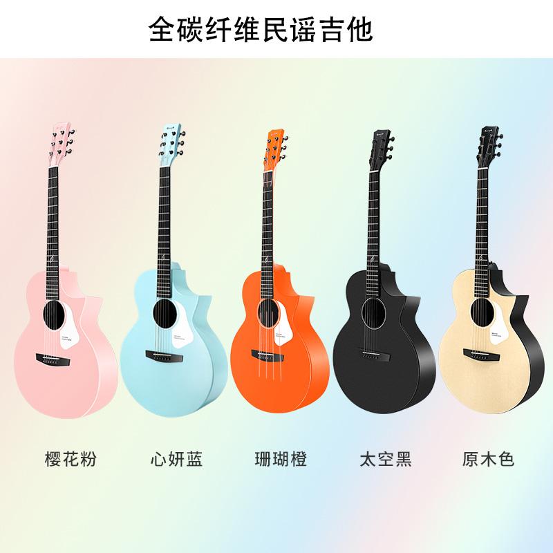 Музыкальные инструменты Артикул 599415810234