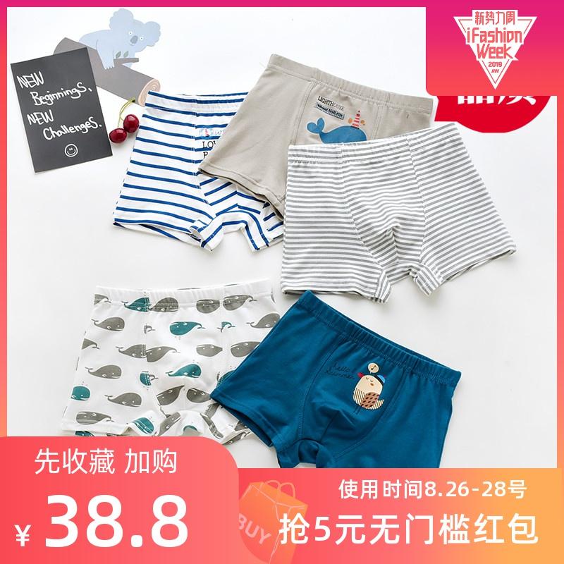 儿童内裤男童1-2岁3纯棉小童幼童平角裤四角裤婴儿宝宝短裤莫代尔