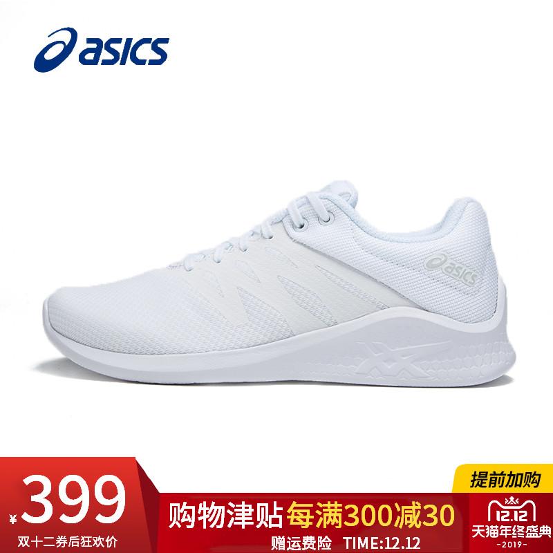 ASICS亚瑟士女鞋跑步鞋2019新款女子小白鞋舒适透气缓冲跑鞋正品