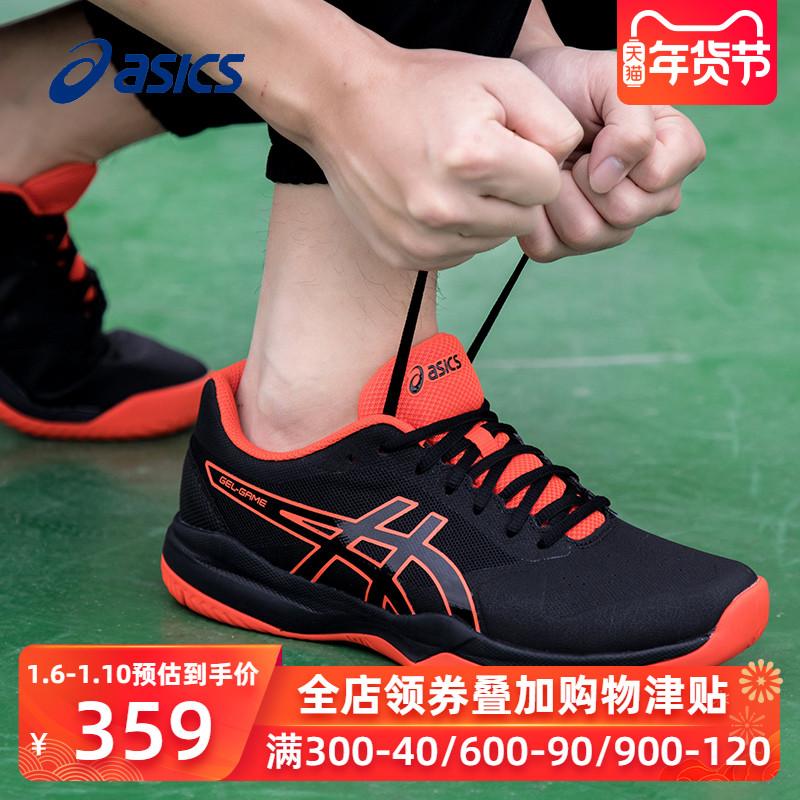 ASICS亚瑟士网球鞋男鞋2019新款男子速度型球鞋防滑耐磨运动鞋男