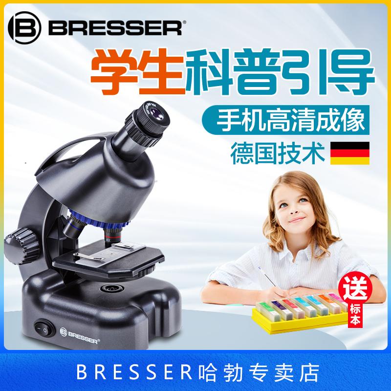 套装stem儿童显微镜德国bresser实验玩具