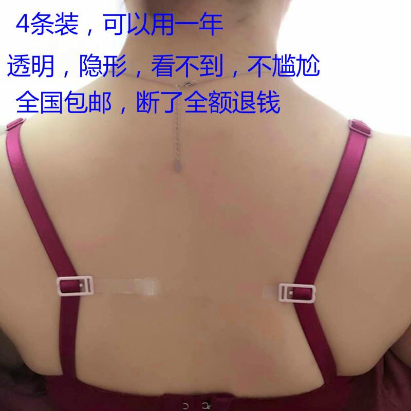 后背隐形胸罩