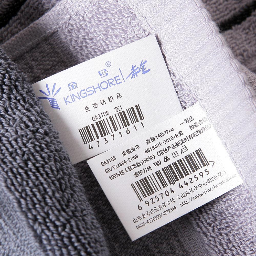 金号纯棉加厚大浴巾 素色提缎全棉浴巾 柔软吸水 简约优雅大气