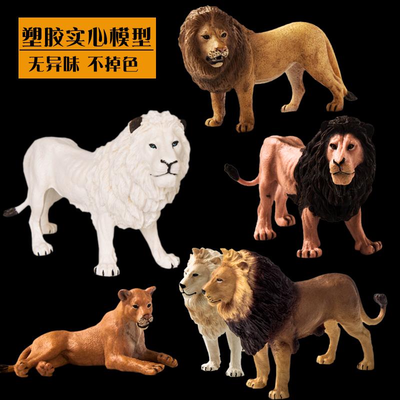 Игрушки с животными Артикул 568859188052