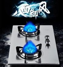 好太太不锈钢嵌入式燃气灶双灶天然气液化气猛火煤气灶台式节能灶