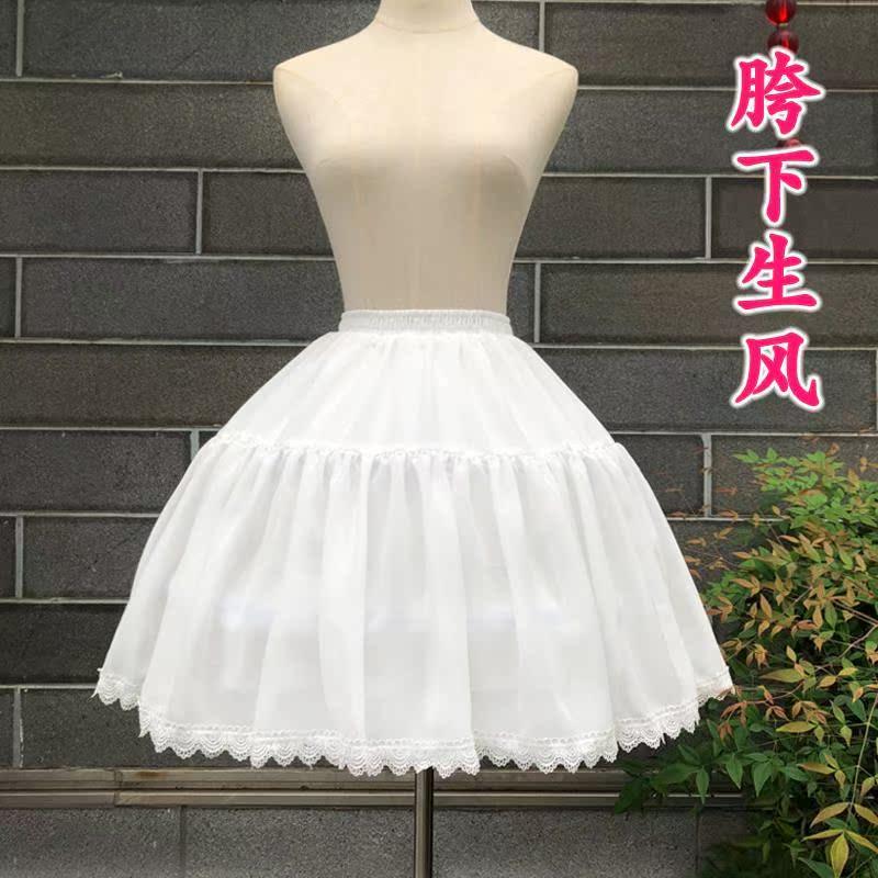 服饰造型钟型裙托黑纱洛丽塔裙撑折叠定型a字裙软纱半身裙蓬蓬裙