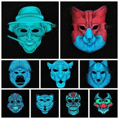 包郵聲控發光面具LED發光面罩舞臺酒吧萬圣節化妝抖音表演面具