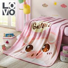lovo法兰绒毯罗莱生活出品床品卡通儿童盖毯午休毛毯绒毯子图片