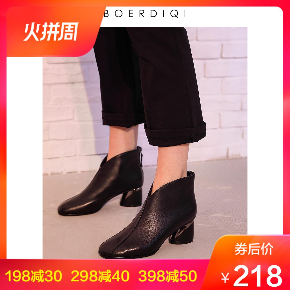 波尔谛奇真皮加绒短靴女2018冬季新款高跟马丁靴纯色及裸靴68123