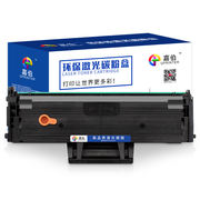 Jiabo applies Samsung D101S toner cartridge SCX-3401 ML2161 2165 3405 3400 2160 3401FH printer 2162G 2166W 3406W SF-761P cartridge
