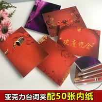 Main de hôte de cartes enfichables activité de poche marque CAYACLI clip de haute qualité ligne mariage Master mémoire parti