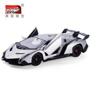 美致兰博基尼大号儿童无线遥控汽车玩具男孩充电动高速漂移赛跑车