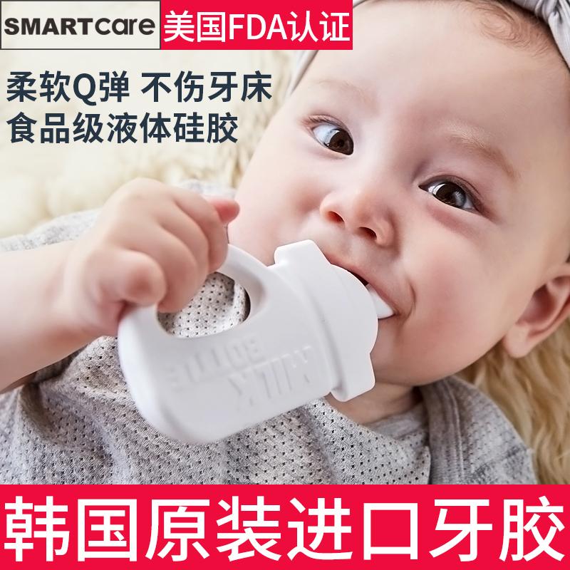 韩国进口奶瓶宝宝smartcare可水煮