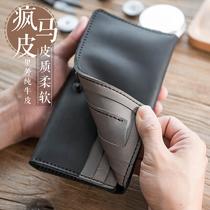 七夕情人节礼物DIY材料包雾蜡皮钱包手工真皮钱夹自己缝