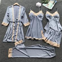 睡袍家居服夏季 春秋睡衣女性感五件套丝绸吊带睡裙带胸垫冰丝薄款图片