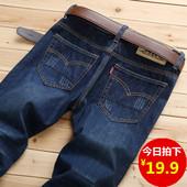 工装 直筒高腰厚款 工作裤 中老年牛仔裤 男士 长裤 耐磨电焊劳???子冬