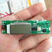 可拆缷8节18650锂电池换盒 免焊接充电宝组装外壳套料diy移动电源