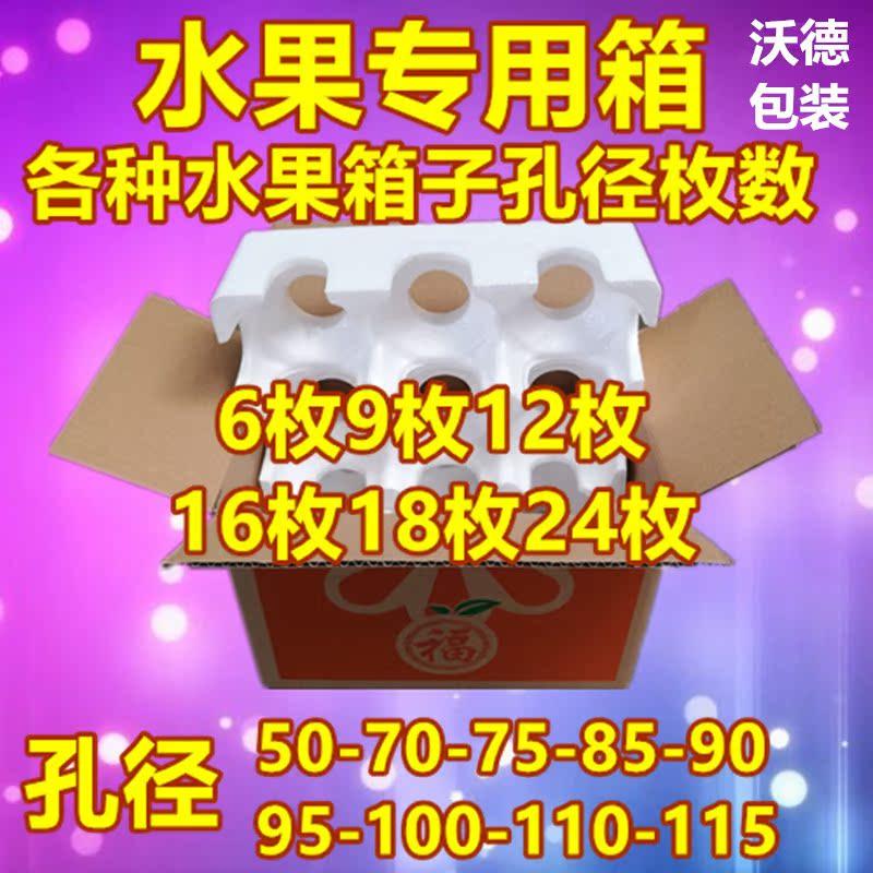 Картонные коробки / Упаковка из пенопласта Артикул 599723072484