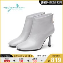 蹀愫tigrisso2018秋冬新款金属爆裂皮方圆头细高跟短靴TA98711-16图片