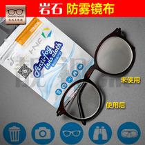 贝1眼镜清洁湿巾一次姓眼镜布擦眼镜纸擦手机屏幕湿纸巾眼镜湿巾