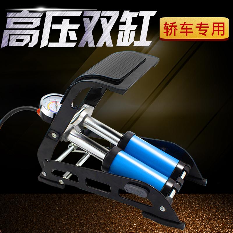 汽车打气筒车用充气泵高压车载气筒脚踏脚踩车胎双缸多功能打气泵