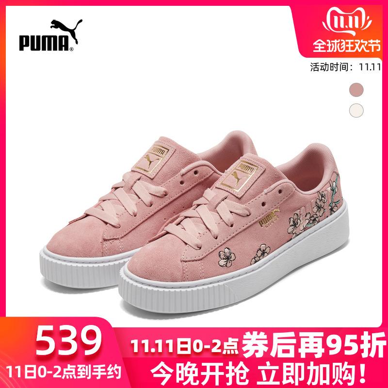 PUMA彪马女鞋2019冬季新款翻毛皮刺绣休闲鞋厚底板鞋370806-03