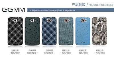 GGMM htc薄壳 s720e g23 one x手机壳 One X手机套 简约皮壳送膜